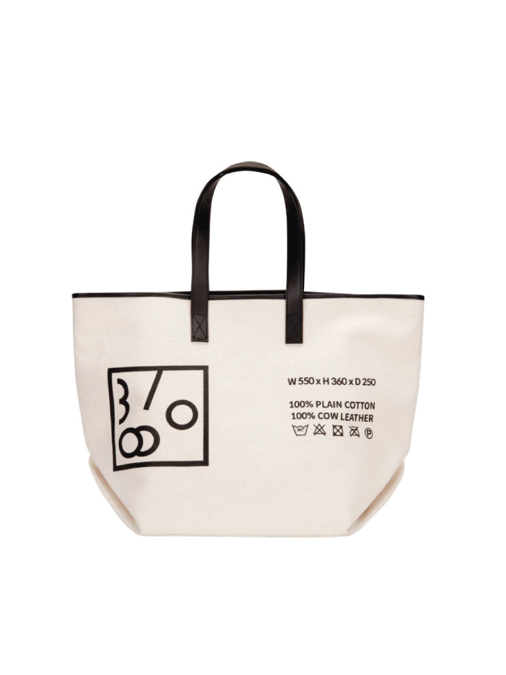Canvas Logo Bag (Large)