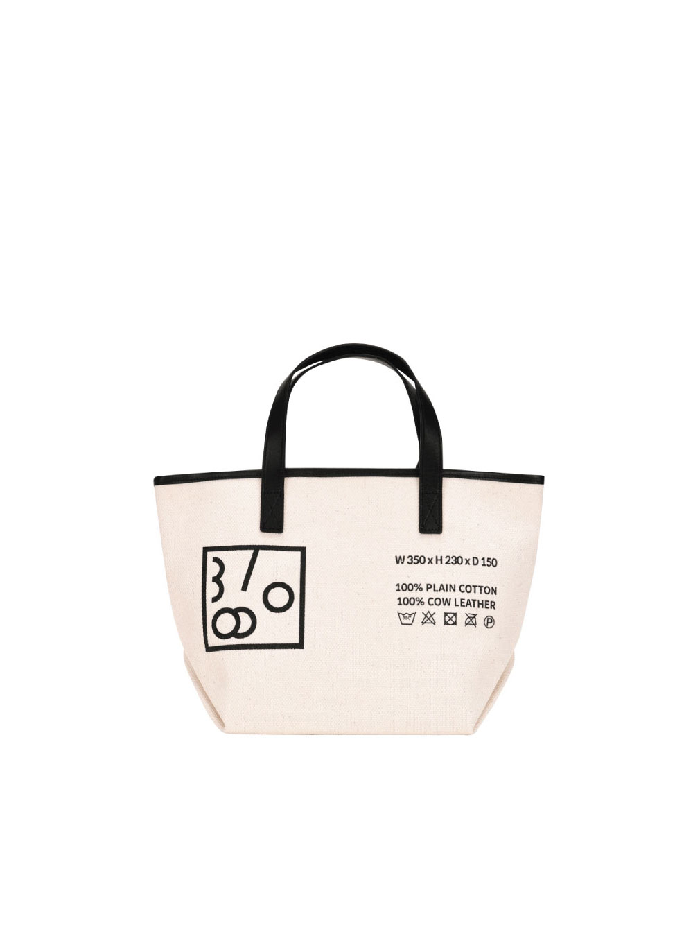 Canvas Logo Bag (Small)